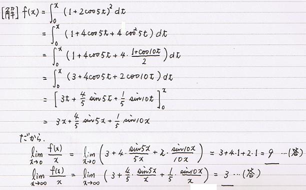 名古屋大学理学部数学科卒業、計算力がレシピに活きる??